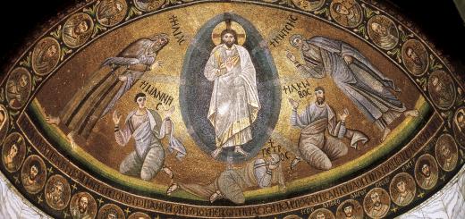 Mosaico della Trasfigurazione, Monastero di Santa Caterina, Sinai. *