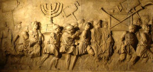 Distruzione del Tempio di Gerusalemme, Arco di Tito, Roma