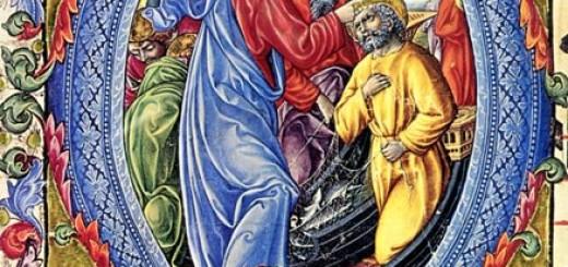 Liberale da Verona, Vocazione di Pietro e Andrea, Sec XV