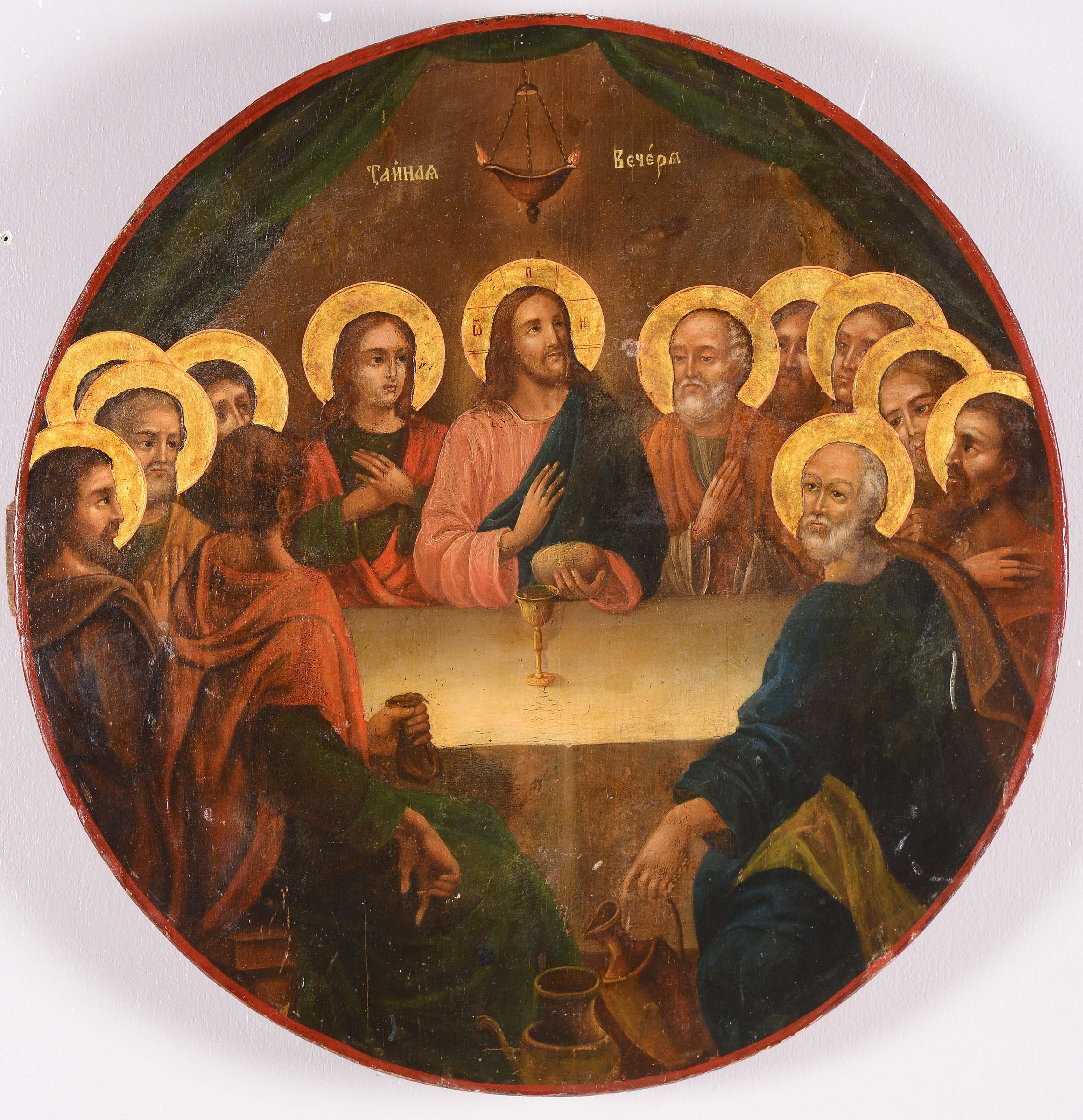 Icona raffigurante l'Ultima cena, Russia centrale, fine XVIII secolo