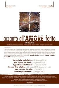 Pastorale_Famiglie_Amore_ferito