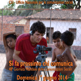 manifesto GMCS2014